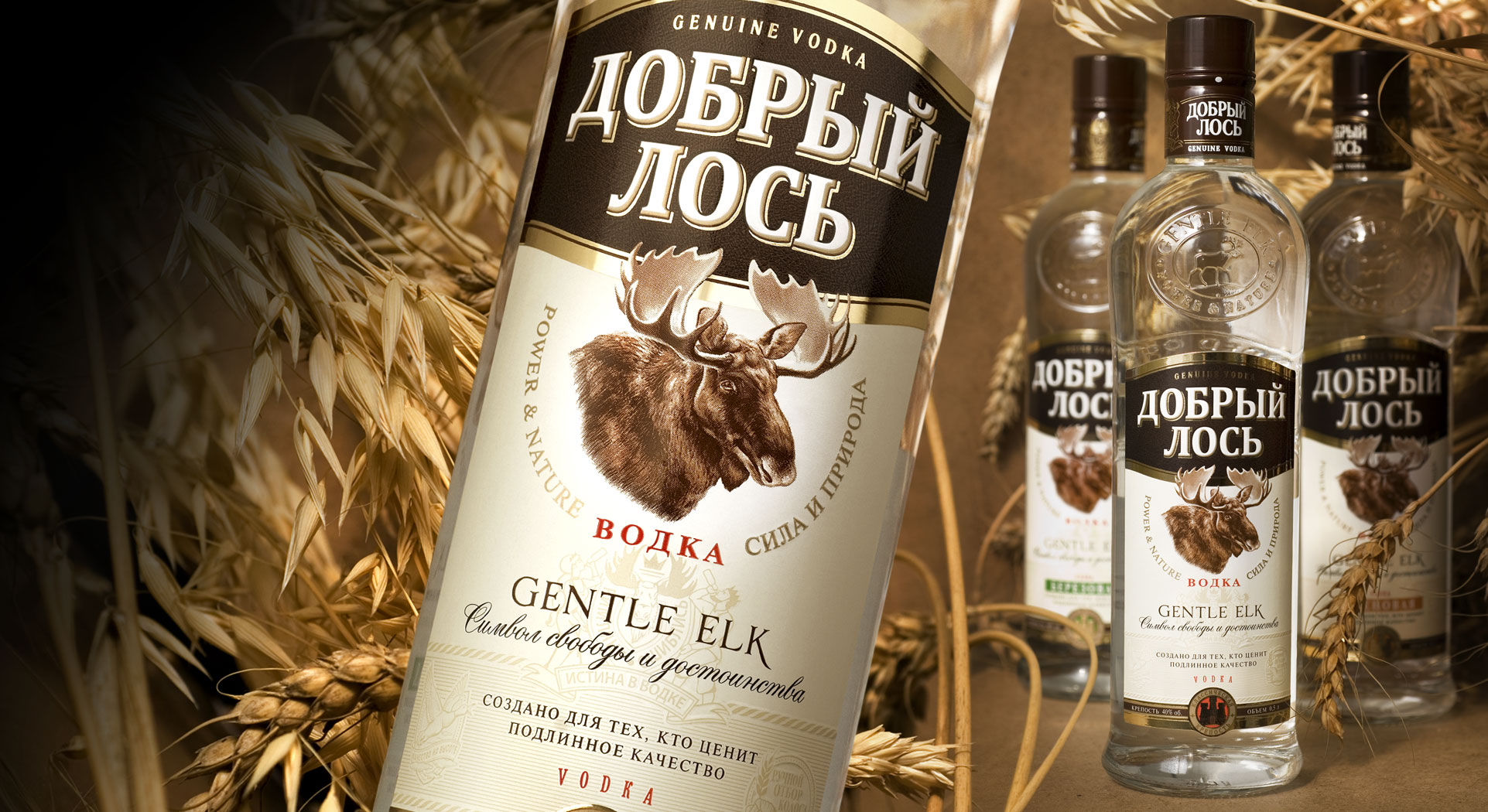 Good vodka Gentle Elk