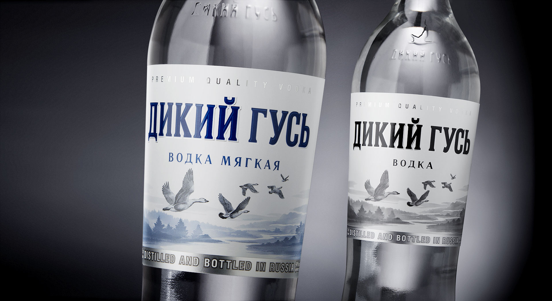 Good Vodka Wild Goose