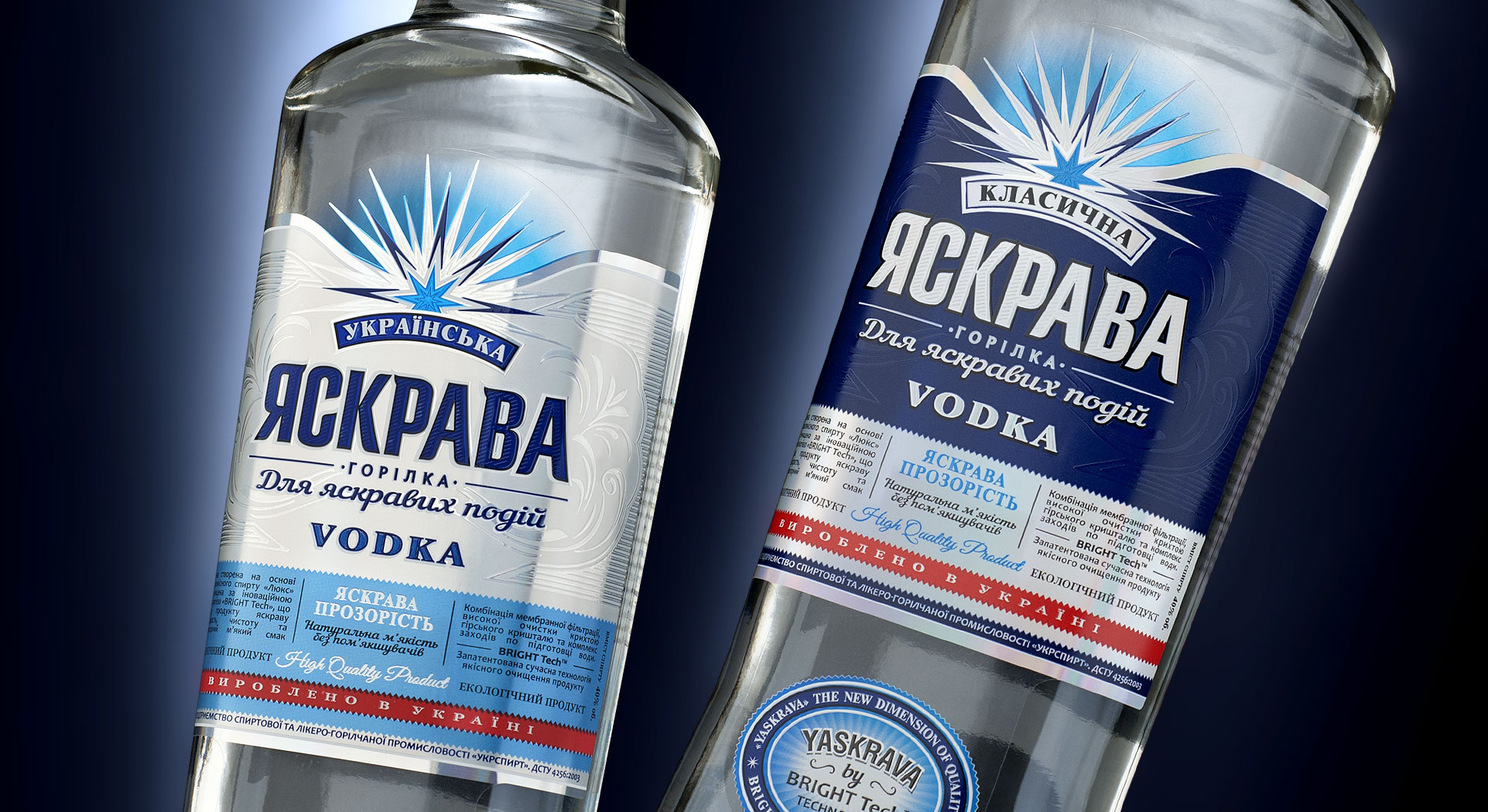 Vodka YASKRAVA range design. Bright vodka for bright events.