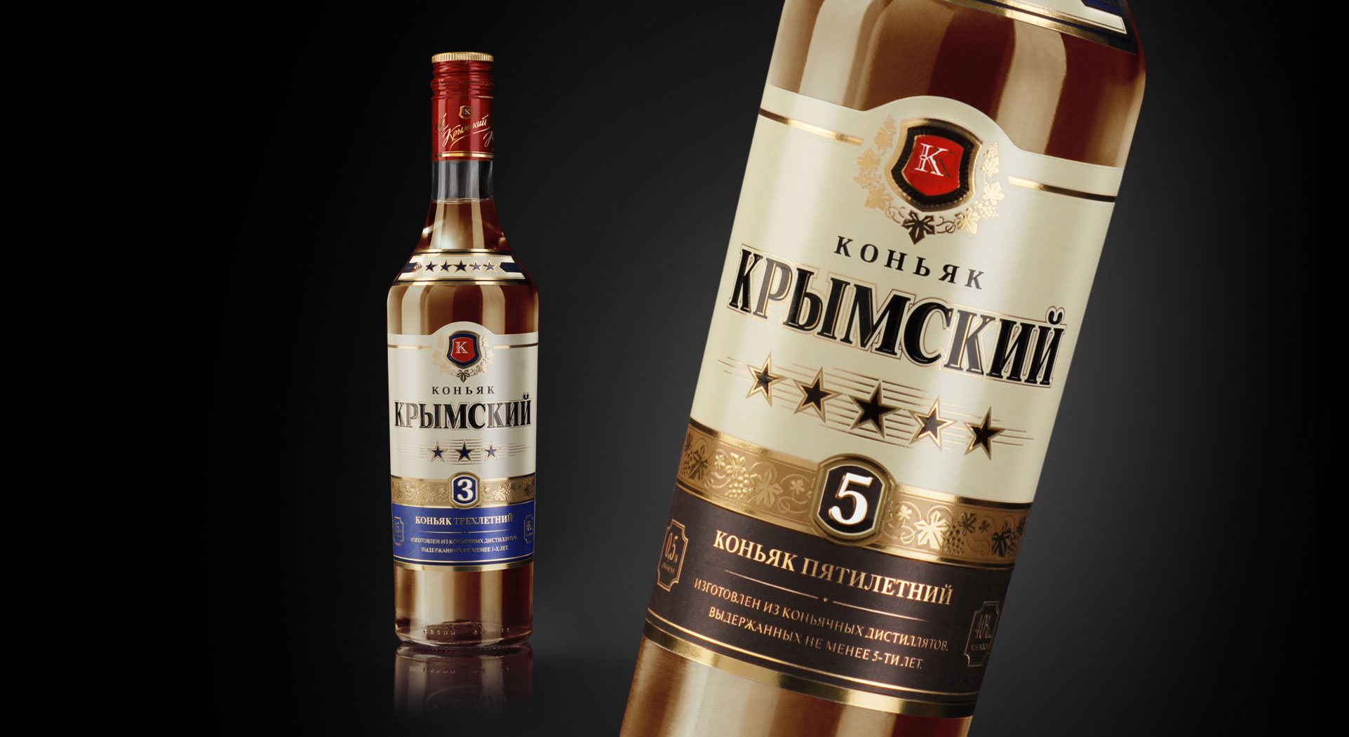 KRYMSKIY cognac design. Label design.